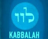 La kabbalah - Ching & Coaching